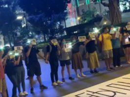 Hong Kong Protesters Form 28-Mile Human Chain To Demand Freedom